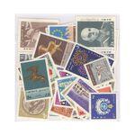 مجموعه تمبرهای یادگاری سال 1345 - محمد رضا شاه