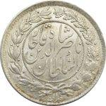 سکه 1000 دینار 1296 - MS65 - ناصرالدین شاه