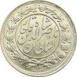 سکه 1000 دینار 1297 - MS66 - ناصرالدین شاه