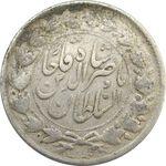 سکه 2000 دینار 1297 (تاریخ ضخیم) - VF30 - ناصرالدین شاه