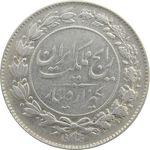 سکه 1000 دینار 1304 رایج (چرخش 45 درجه) - VF35 - رضا شاه
