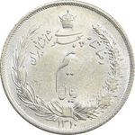 سکه نیم ریال 1310 - MS64 - رضا شاه