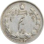 سکه نیم ریال 1313 (3 تاریخ بزرگ پایین) - VF30 - رضا شاه