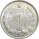 سکه 1 ریال 1313 (3 بزرگ) - MS64 - رضا شاه