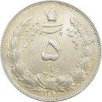 سکه 5 ریال 1310 - AU58 - رضا شاه