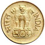 جمهوری هند