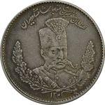 سکه 2000 دینار تصویری 1323 (2 تاریخ کوچک پایین) - EF45 - مظفرالدین شاه