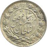 سکه 2 قران 1322 (با کنگره) - MS63 - مظفرالدین شاه