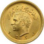 سکه طلا ربع پهلوی 1335 - MS65 - محمد رضا شاه