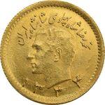 سکه طلا ربع پهلوی 1344 - MS64 - محمد رضا شاه