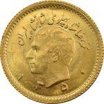 سکه طلا ربع پهلوی 1350 - MS65 - محمد رضا شاه
