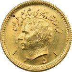 سکه طلا ربع پهلوی 1351 - MS64 - محمد رضا شاه