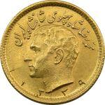 سکه طلا نیم پهلوی 1339 - MS64 - محمد رضا شاه