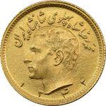 سکه طلا نیم پهلوی 1342 - MS63 - محمد رضا شاه