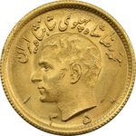 سکه طلا نیم پهلوی 1350 - MS63 - محمد رضا شاه