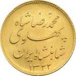 سکه طلا یک پهلوی 1322 خطی - MS63 - محمد رضا شاه