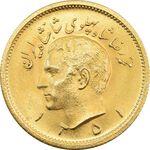 سکه طلا یک پهلوی 1351 - MS64 - محمد رضا شاه