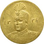 سکه طلا 2000 دینار 1339 (تاریخ مکرر) - AU58 - احمد شاه