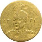 سکه طلا 2000 دینار 1337 تصویری - AU50 - احمد شاه