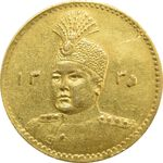 سکه طلا 2000 دینار 1335 تصویری - MS62 - احمد شاه