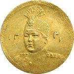 سکه طلا 2000 دینار 1341/31 (سورشارژ تاریخ) - MS62 - احمد شاه