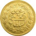 سکه طلا 5000 دینار 1324 خطی - MS64 - محمدعلی شاه
