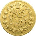 سکه یک پهلوی 1305 خطی - AU55 - رضا شاه