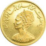 مدال طلا یادبود گارد شهبانو - نوروز 1353 - MS63 - محمد رضا شاه