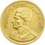مدال طلا یادبود گارد شاهنشاهی - نوروز 1353 - MS64 - محمد رضا شاه