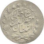 سکه شاهی 1319 (نوشته بزرگ) چرخش 90 درجه - VF - مظفرالدین شاه