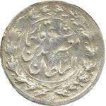 سکه شاهی بدون تاریخ و مبلغ - F - مظفرالدین شاه