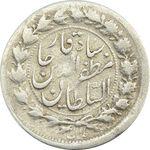 سکه 500 دینار خطی 131 (ارور تاریخ) چرخش 90 درجه - مظفرالدین شاه