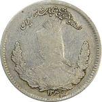 سکه 500 دینار تصویری 1323 (3 تاریخ پایین ضخیم) - مظفرالدین شاه
