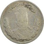 سکه 1000 دینار تصویری 1323 - VF30 - مظفرالدین شاه