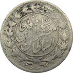 سکه 1000 دینار خطی 1322 (1333 ارور تاریخ) - VF35 - مظفرالدین شاه