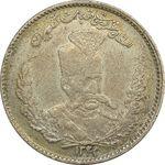 سکه 2000 دینار تصویری 1323 (3 تاریخ کج) - VF30 - مظفرالدین شاه