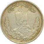 سکه 2000 دینار تصویری 1323 (مکرر روی سکه) - EF40 - مظفرالدین شاه