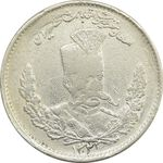 سکه 2000 دینار تصویری 1323 (سورشارژ تاریخ) - VF25 - مظفرالدین شاه