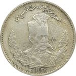 سکه 2000 دینار تصویری 1323 (سورشارژ روی 2) - VF25 - مظفرالدین شاه