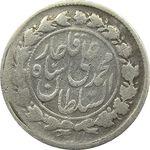 سکه 500 دینار خطی 1325 - F15 - محمد علی شاه