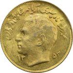سکه 1 ریال 1353 یادبود فائو (طلایی) - AU - محمد رضا شاه