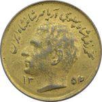سکه 1 ریال 1354 یادبود فائو (طلایی) - EF - محمد رضا شاه