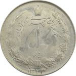 سکه 1 ریال 1323/2 سورشارژ تاریخ (نوع یک) - MS64 - محمد رضا شاه