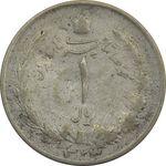 سکه 1 ریال 1323/2 سورشارژ تاریخ (نوع یک) - F - محمد رضا شاه