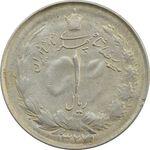 سکه 1 ریال 1323/2 سورشارژ تاریخ (نوع دو) - AU58 - محمد رضا شاه