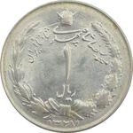 سکه 1 ریال 1327 - MS65 - محمد رضا شاه