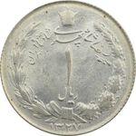 سکه 1 ریال 1327 - MS64 - محمد رضا شاه