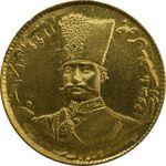 سکه طلا 2 تومان تصویری 1299 - AU55 - ناصرالدین شاه