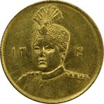سکه طلا 1 تومان تصویری 1340 - MS62 - احمد شاه