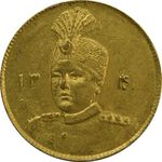 سکه طلا 1 تومان تصویری 1340 - AU58 - احمد شاه
